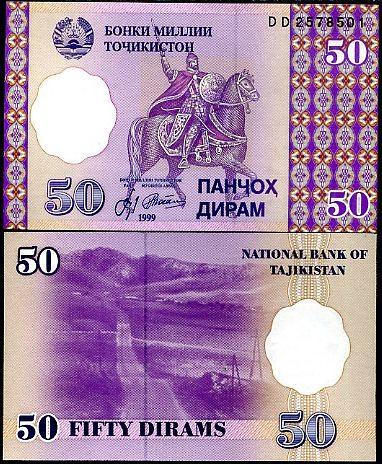 50 Diram Tadžikistan 1999(2000), P13