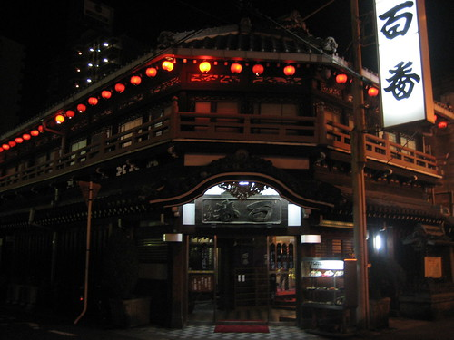 kinoko20101118 045