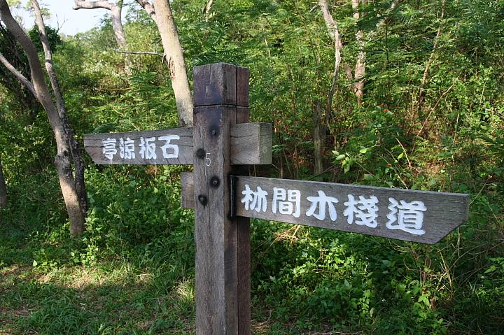 四重溪溫泉公園014