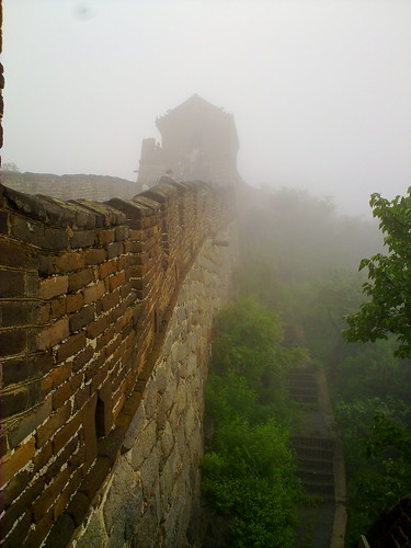 Foggy at the Great Wall