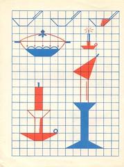 n1 cahier dessin carreau p5