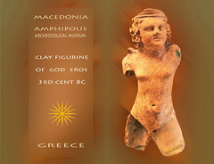Macedonia (bilwander) Tags: amphipolis god eros clay figurine terracotta central macedonia periphery greece bilwander makedonia μακεδονια грција македонија real macedonian eu makedonianato macedoniaun uefamacedonia fine photosofmacedonia macedoniaphotos photos lake matka canyon greek macedoniatimeless alexanderthegreat alexanderofmacedon alexander philip philipp macedon philipofmacedon macédoine mazedonien travel heraclea lyncestis ohrid skopje bitola struga tetovo prilep μacedonia independence archeological museum statuette dismembered macedoniapeople peopleofmacedonia macedonianpeople macedonians blog serres σερρεσ