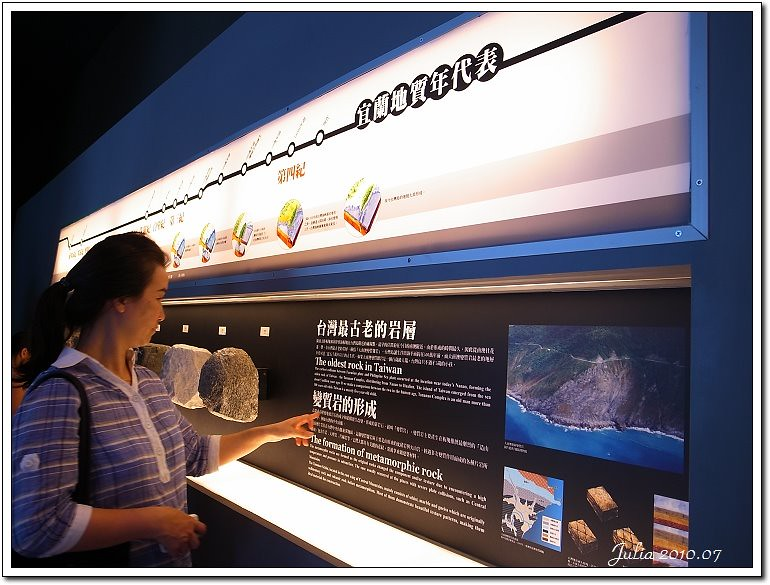 蘭陽博物館 (29)