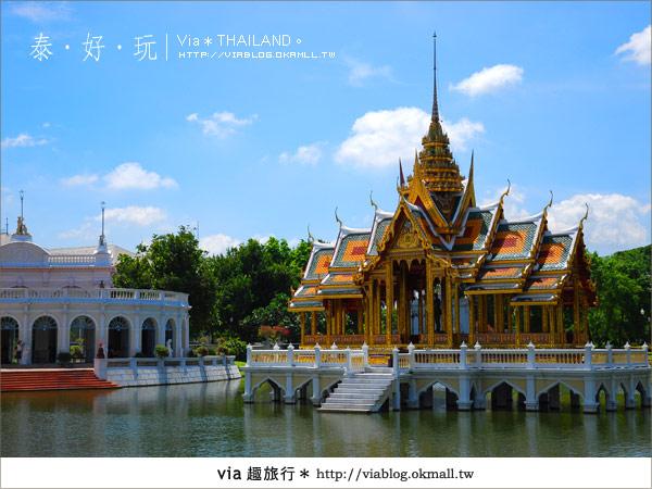 【泰國旅遊】大城之旅|泰皇的渡假聖堂~芭茵夏宮14