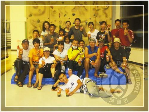 九月百香QQ杯攀岩賽113