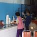食-20100826-府城-新一二三冰城