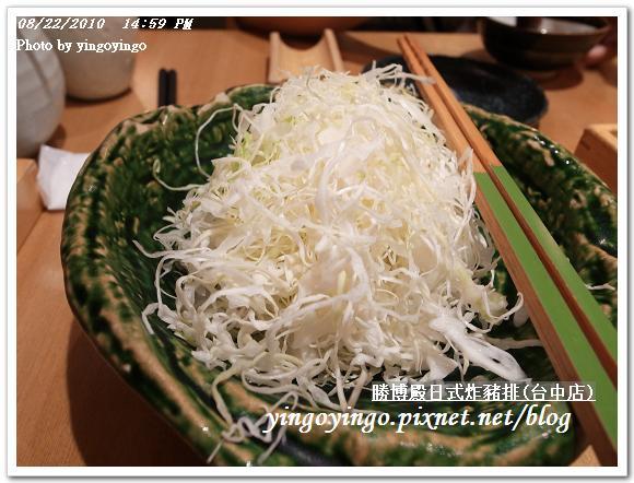 勝博殿(台中店)990822_R0014340