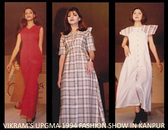 Vikrams UPGMA fashion Show in 1995, Kanpur.