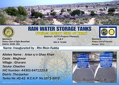 rain-water-storage-04