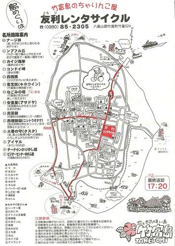 地圖@友利レンタサイクル