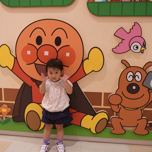 [1Y10M10D] Genki @ 橫濱麵包超人博物館