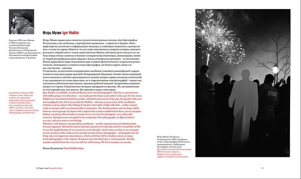 """Kandinsky Prize/ """"Премия Кандинского"""", catalogue 2010"""