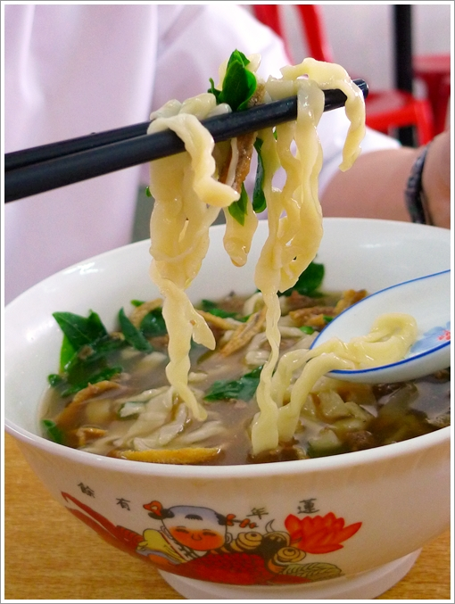 Bouncy Noodles - Pan Mee Soup