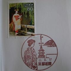 京都・祇園