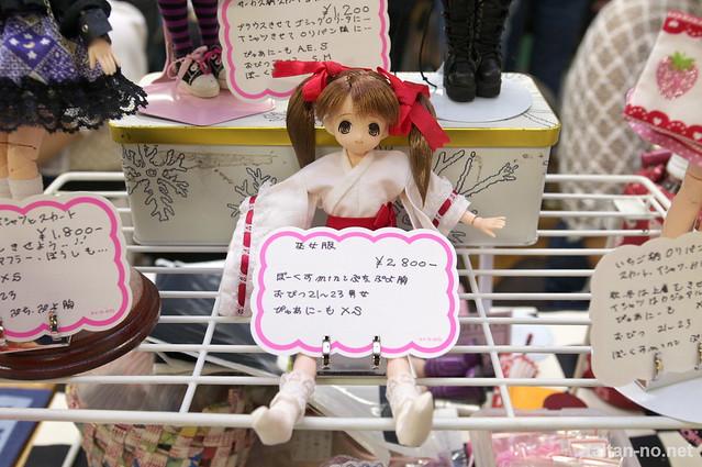 DollShow29-DSC_8214