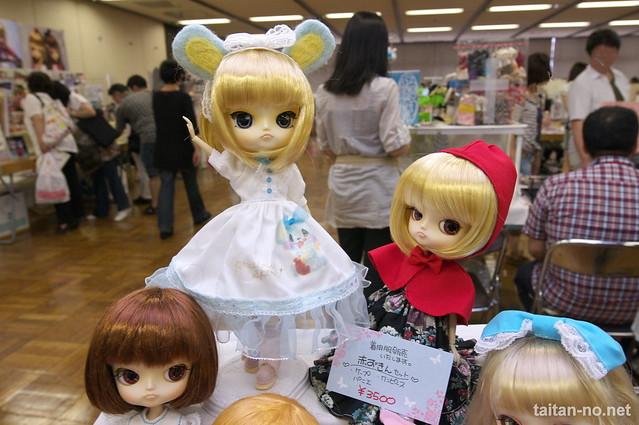 DollShow29-DSC_8262