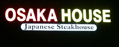 Osaka House Japanese Steakhouse in Vancouver Washington