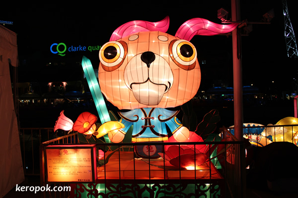 Mid Autumn Festival 2010 at Clarke Quay  - Rabbit