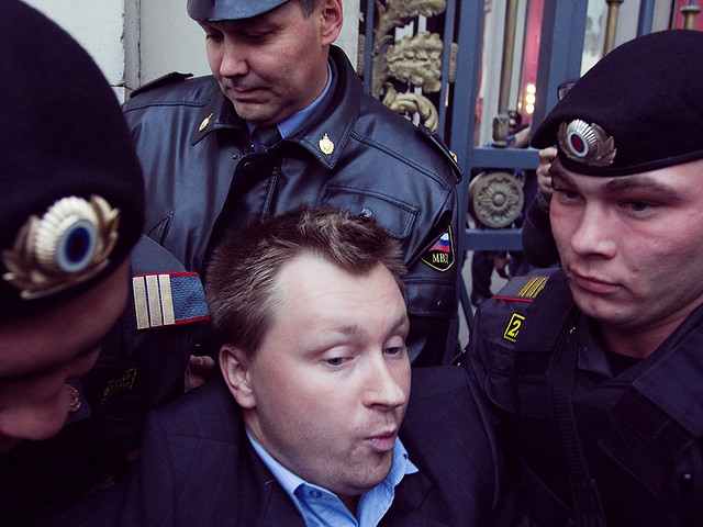 Police detain Nikolay Alekseyev, gay rights activist, chained himself to Moscow's mayor office