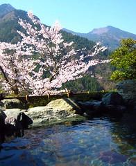 Shikoku onsen