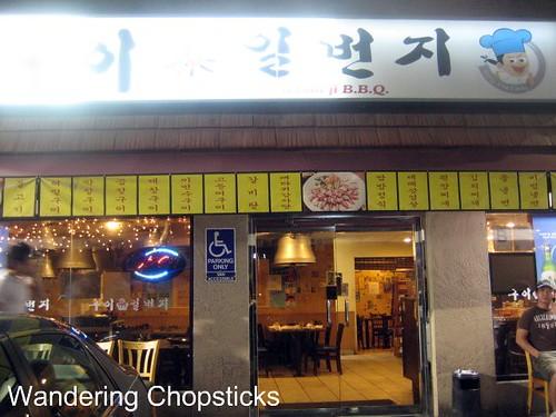 Gui Il Bun Ji BBQ Restaurant - Los Angeles (Koreatown) 1