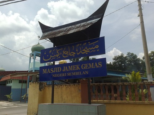 Islamic building in Gemas