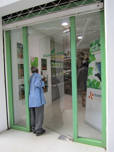 Organic & More - Organic Health Food Store in Cairo