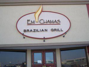EM Chamas Brazilian Grill-Downtown St Joseph