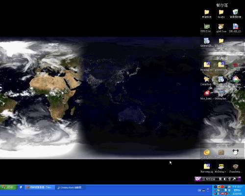desktopearth-00