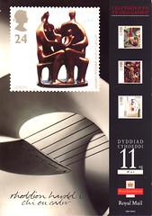 1993 RMN0693b