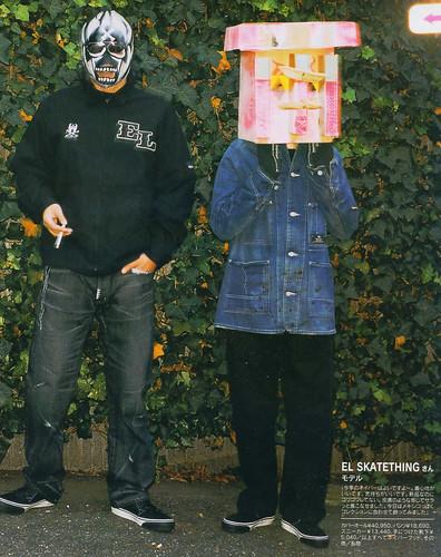 TAKIZAWA & THG