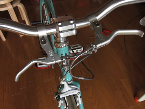 Install Paul Component Love Lever