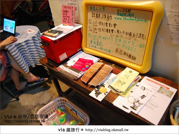 【台中一日遊】台中忠信市場~老舊市場玩出新魅力!6