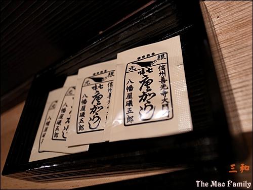 東京六本木雞三和親子丼