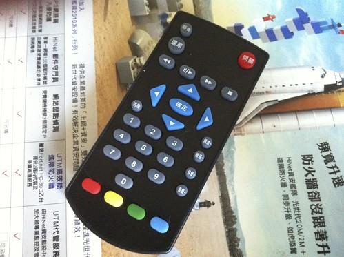 壹電視機上盒的遙控器
