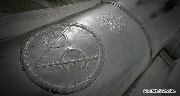 Inscriptions on the cannon