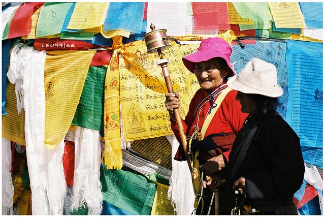 Tibetian Old Lady