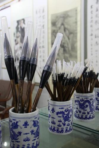 art shop brushes