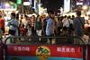 Taiwan,観光夜市LIUHO