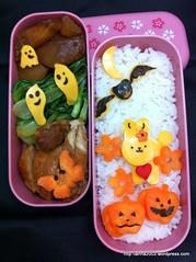 bento 142 - halloween's coming! (karen hoh) Tags: bunny halloween cheese dinner butterfly rice jackolantern ghost bat potato carrot bento mincedmeat chickenteriyaki vegetablesinoystersauce