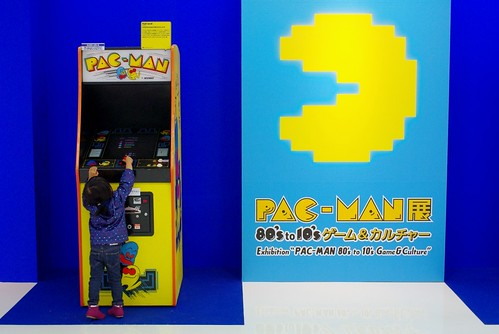 "Exhibition ""PAC-MAN 80's to 10's Game & Culture"""