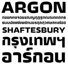 Argon (Ben Mitchell2009) Tags: thai font alphabet sansserif typedesign glyphs