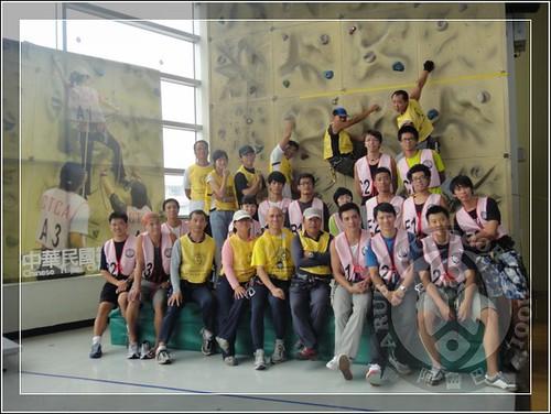第三期C級休閒攀登教練講習-2-07