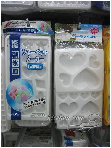 15 Ice Tray