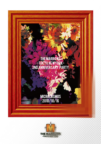 1016_THE MARROWS_2ND_ANNIV