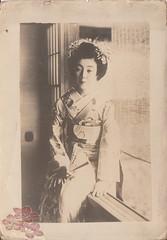 maiko postcards- sitting in the windowsil (kofuji) Tags: kyoto postcard maiko geiko geisha karyukai