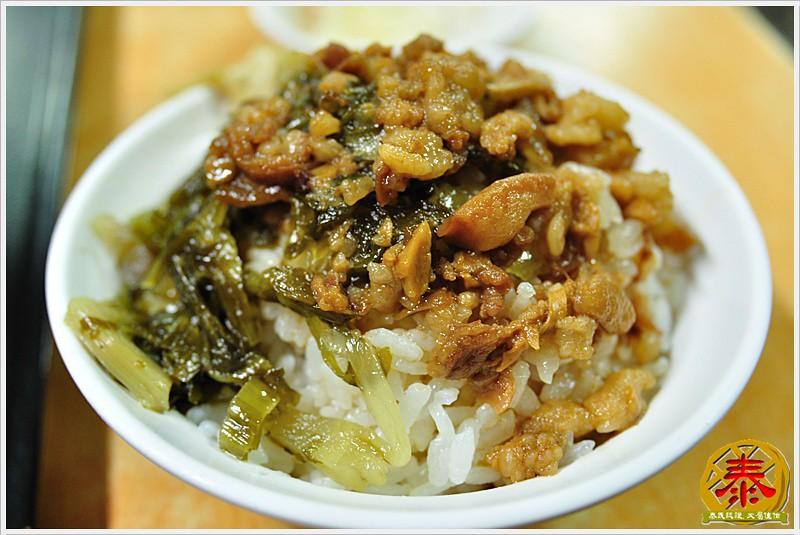蓮霧滷肉飯 (3)
