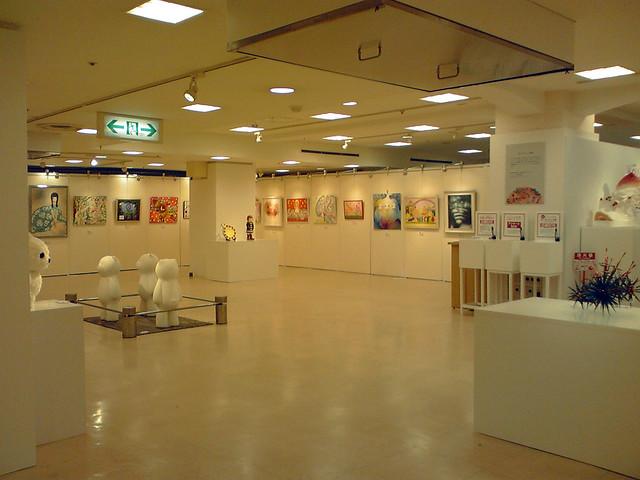 Kawaii Exhibition
