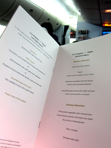 china airline food menu