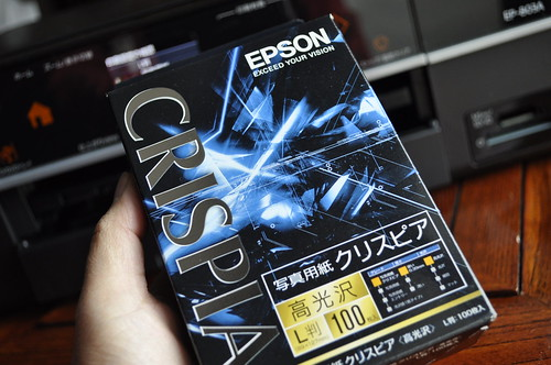 EPSON エプソン カラリオ EP-803A